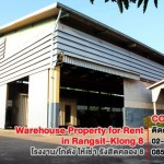 Factory For Rent